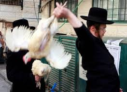 Yom Kippur Chicken